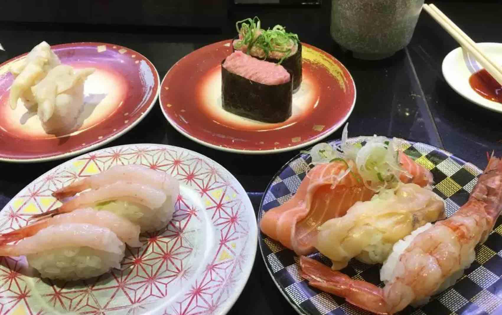 Food served in Japan